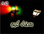 وسائط رمضانية 2013
