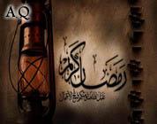 وسائط رمضان كريم 2013 130428205844mlOU.jpg