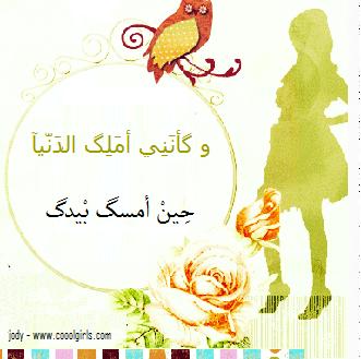 خلفيات جديدة للبلاك بيرى  , صور بلاك بيري حلوة   , Rmaziat sweet and wallpapers for BlackBerr 130629085429qfA8.png