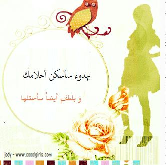خلفيات جديدة للبلاك بيرى  , صور بلاك بيري حلوة   , Rmaziat sweet and wallpapers for BlackBerr 13062908543053Wk.png