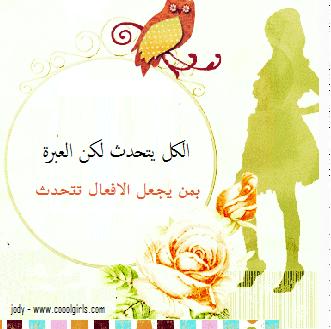 خلفيات جديدة للبلاك بيرى  , صور بلاك بيري حلوة   , Rmaziat sweet and wallpapers for BlackBerr 130629085430bqxm.png